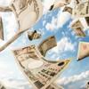 「アベノマスク」使用率は3.5%!予算260億円の効果に無駄遣い批判殺到!