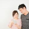 男性が無料マッチングアプリの可能性を検証する「ユーブライド」編
