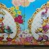 ディズニーシーからのランド移動 ~夜の雨のランド in 『ワンス・ア・ポンア・タイム』もアトラクションもガラガラ(≧▽≦) ~Disney旅行記・2015年3・4月【12】