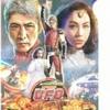 完売必至!セブン‐イレブンが『日清焼そばU.F.O.追いソースセット』を限定発売