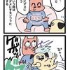 【漫画】膝を所望するパグ