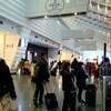 「台湾の旅」スタート!~空港で旅の準備をしよう~!! #1