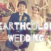 私たちがセルフプロデュースした24時間ぶっ続け「オリジナル アウトドア結婚式」の1日を紹介します!!