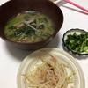 穏やかな生活は温かい食事から。久々の一汁一菜。