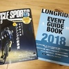 【CYCLE SPORTS】サイクルスポーツ5月号の見どころについて語ります