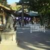 1月3日 猿田彦神社