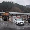 長野県南部2番【大桑】