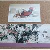 三井記念美術館で年賀状を購入した話