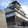 2021/03/08 Mon. 巨城を歩く 〜大坂 早春の陣〜