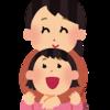 母子生活支援施設とは?実際に利用した体験を交えて説明します