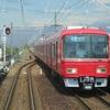 名古屋まで電車さんぽ - いきはよいよい - 2018年8月31日