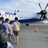 【旅レポ】「県をまたいだ移動自粛」が全面解除された10日後にプロペラ機で東京から名古屋に移動しました。