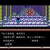 ゲゲゲの鬼太郎2 妖怪軍団の挑戦 : 2日目