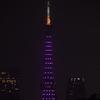 ほぼライブ - 「東京タワーを安室カラーに」特別ライトアップ
