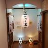 温泉の入り口に、オリジナル提灯作りました〜