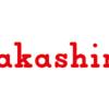 京都タカシマヤに西利「発酵生活」、餃子の王将「GYOZA OHSHO」開店!