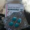 KAMAGRA-100 GOLDの使用感。半分編。効果はいかに?