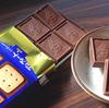 バレンタインも日常も、自分に贈りたい定番系チョコレート。