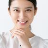 武井咲が結婚!!今後のCMやドラマはどうなる?