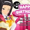 今日のスクスト ハヅキ誕生日と令和記念