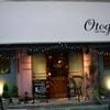 「otogi」おとぎの世界でカフェタイム@元町