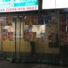 静岡県の三島広小路駅に併設されている「立ち飲み処 駅」