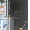 「新田ストアー」の「名無し弁当(煮鶏他)」 250円 #LocalGuides