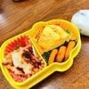 【お弁当】離乳食後期(生後10ヶ月)の手作りお弁当とベビーフードについて