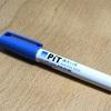 ペン型のスティックのりがなかなか便利〜