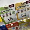 WebMoney(ウェブマネー)を利用した支払い方法を実践を交えて解説