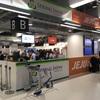 成田空港 第3ターミナル(LCCターミナル)訪問記 その2、チェックインカウンター
