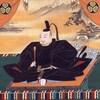 江戸時代 1 髪型 1600年代