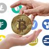 初めまして!これから仮想通貨に関する優良な案件を記事にしていこうと思います!