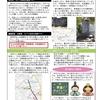 Akamatsu News 第11号