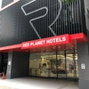ススキノど真ん中 レッドプラネットホテルズ札幌中央 夜の観光にアクセス最強