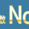 レバテックフリーランスは在宅も見つかる!月収100万円も実現可能!!