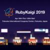 RubyKaigi 2019 から3ヶ月経った