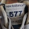 New Balance 577 MADE IN U.S.A. 〔ORIGINAL〕1989年  【スニーカー図鑑  過去の名作紹介】