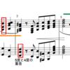 ショパンピアノソナタ3番1楽章〜提示部(2テーマへのつなぎまで)