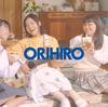 【中村柚陽】オリヒロ・ぷるんと蒟蒻ゼリー スタンディングタイプ「おいしい食べ方篇」