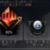 9月シーズン報告(MTGアリーナ初心者)