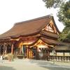 京都の紅葉、八坂神社、円山公園、大谷祖廟、知恩院へ