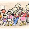 平成30年度中央地区防災訓練 11月11日実施 ‼