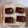 【明治】ブラックチョコレートのトースト乗せ