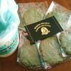 【ステラおばさんのクッキー】チョコレートミントクッキーとベスト5!