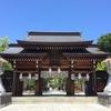 湊川神社〜病気平癒祈願のご利益@神戸