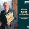 オクタヴィア・レコード x TOWER RECORDS ノイマン 最後のマーラー(交響曲第1-6番、第9番) 生誕100周年最新マスタリングSACD