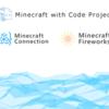 C#でのマイクラプログラミングに向けて・・・