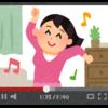 【お知らせ】YouTubeを始めました!