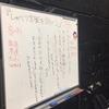 【オープンスクールレポート第2弾!】6/15(木)しゃべり言葉を調べる